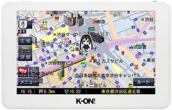 K-ON sat-nav Tells You Where To Go screen