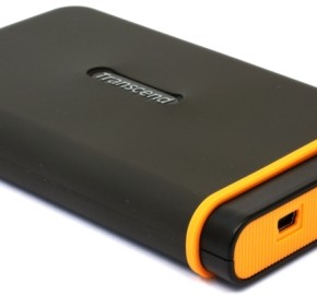 Transcend mobile hard drive yellow 570