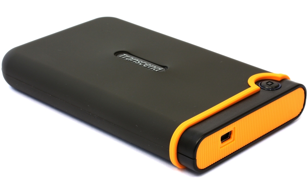 Transcend mobile hard drive yellow